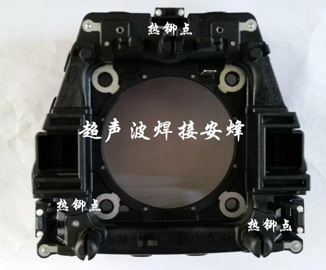 汽车方向盘气囊盖热熔铆点焊接机