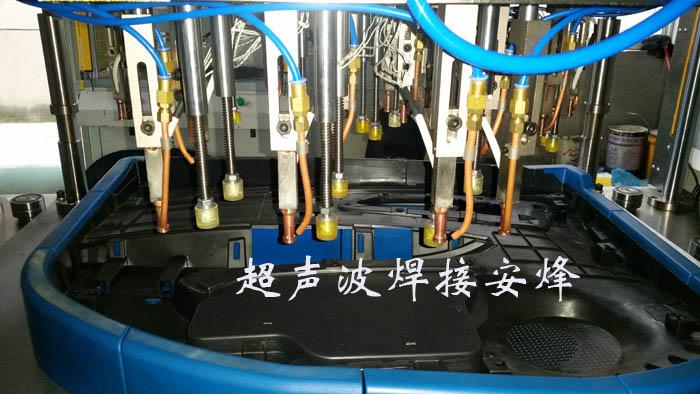 汽车门板总成热熔铆点焊接