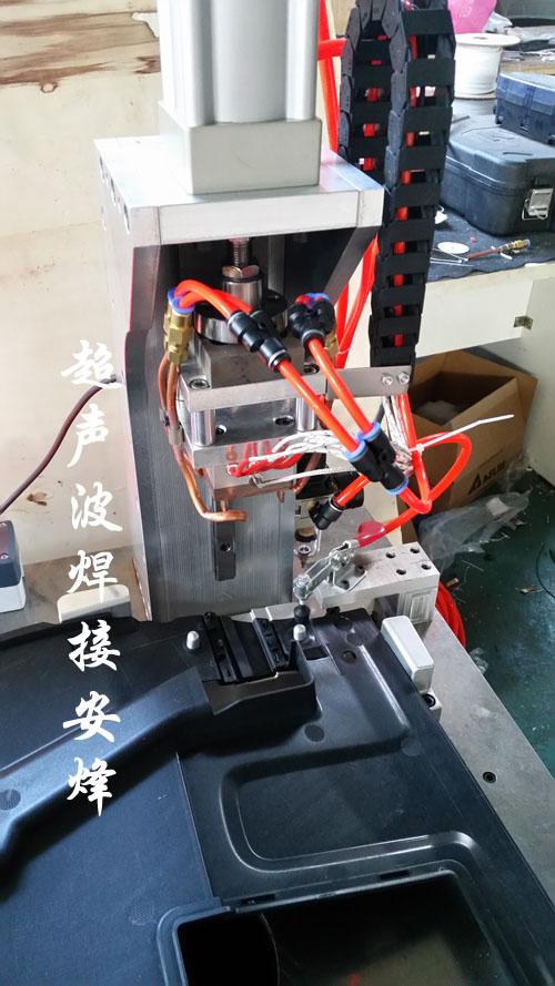 汽车前舱侧盖板塑料件热熔铆点焊接工装