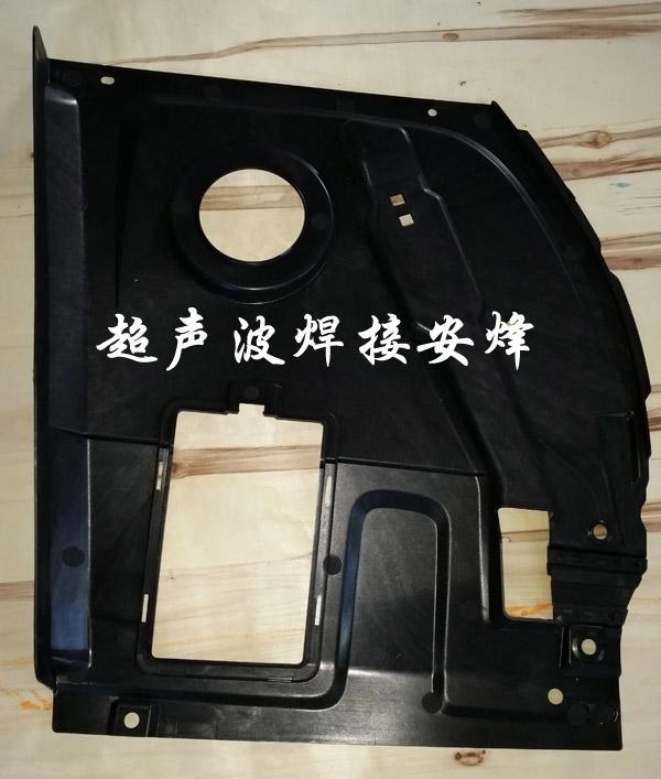 汽车前舱侧盖板塑料件热熔铆点焊接机