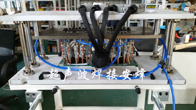 汽车排挡框快速换模热熔焊接工装治具