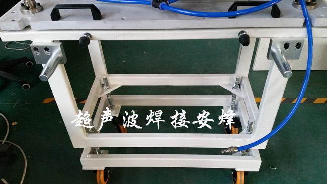 热熔铆点焊接快速换模工装