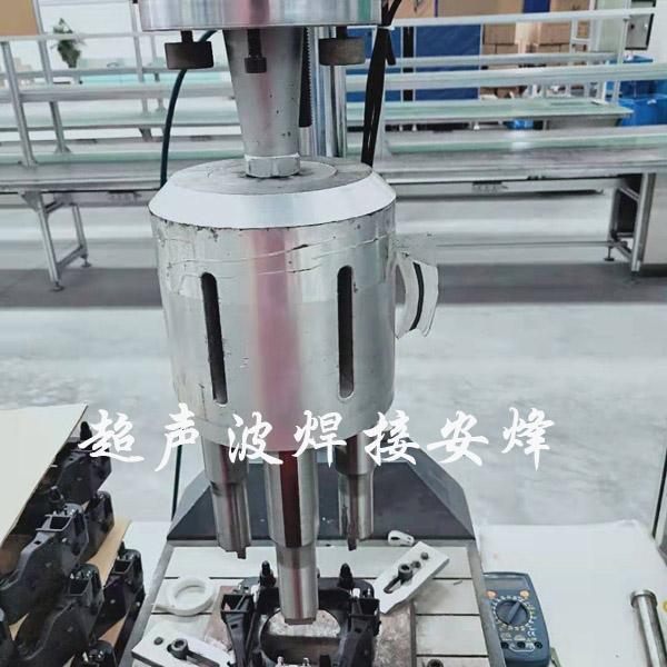 汽车方向盘气囊盖实心柱超声波焊接模具