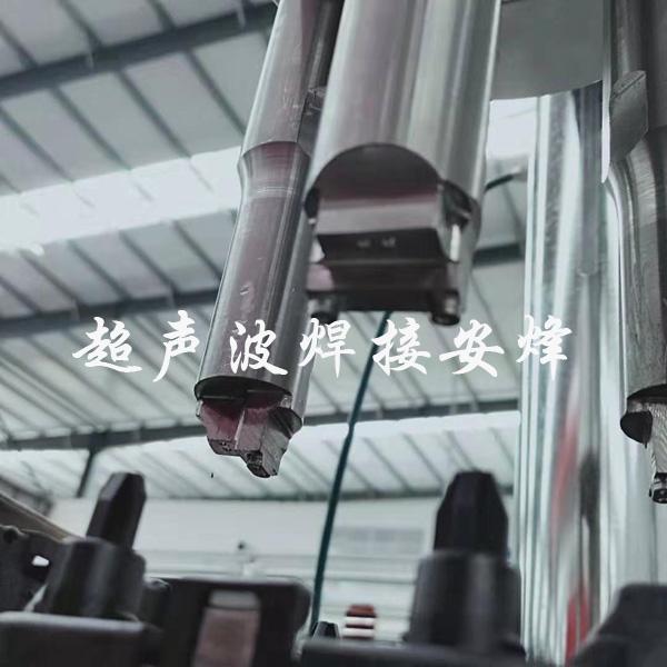 汽车方向盘气囊盖实心柱超声波焊接