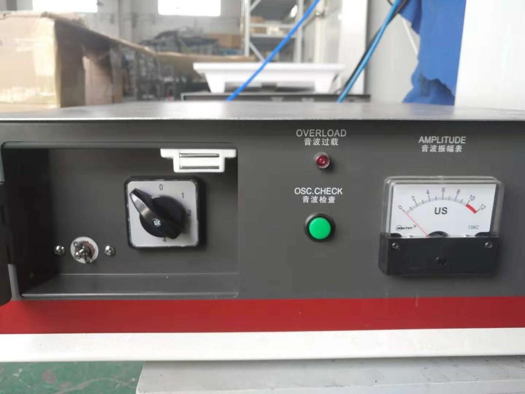 老式国产超声波系统发生器