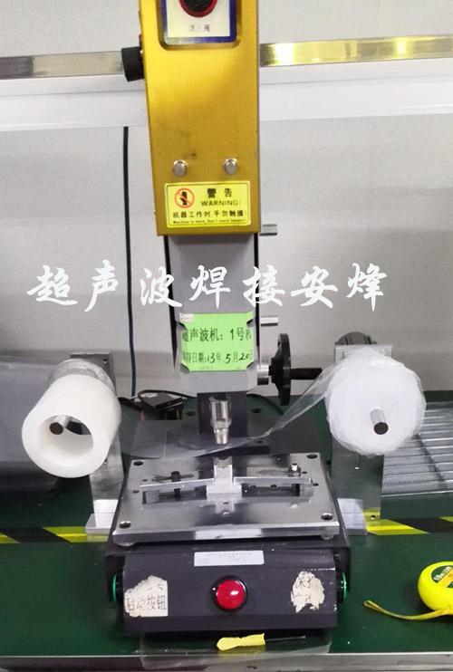 电机自动放膜abs光源外壳超声波焊接机
