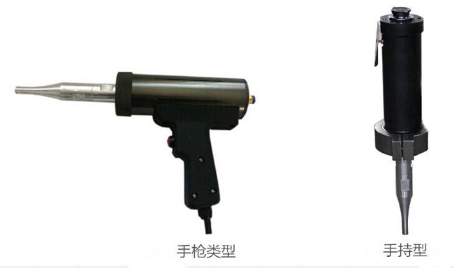 手持式超声波隔音棉焊接机