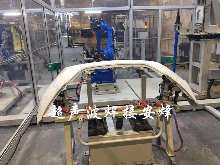 汽车前保险杠雷达支架压合工装