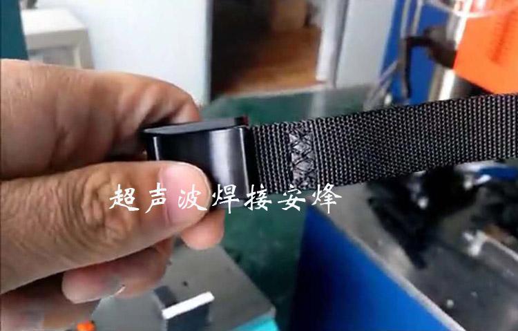 pp汽车工具箱带超声波压合焊接机