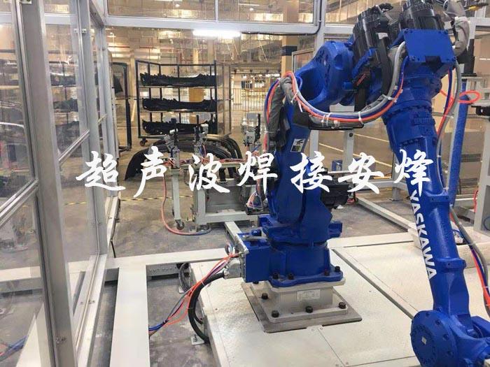 机器人汽车后保险杠超声波柔性冲孔与雷达支架粘胶全自动生产线设备工作站