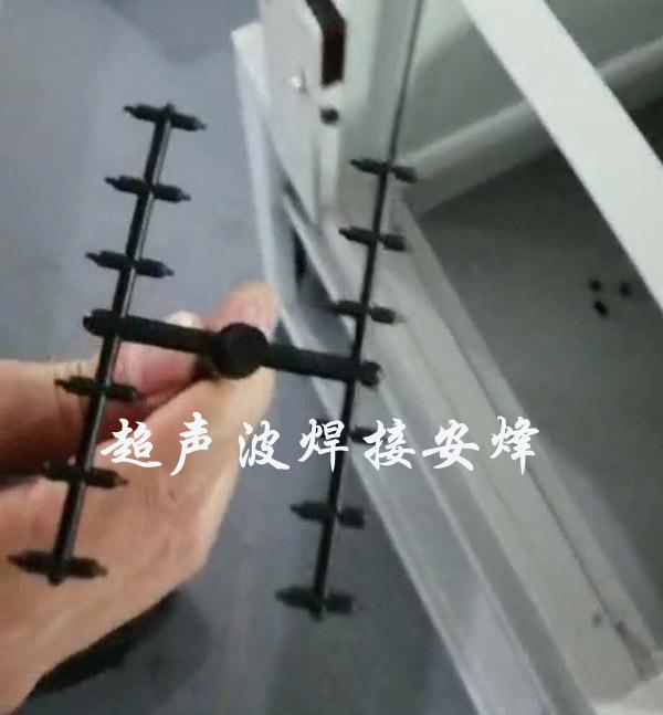 注塑件超声波切水口设备