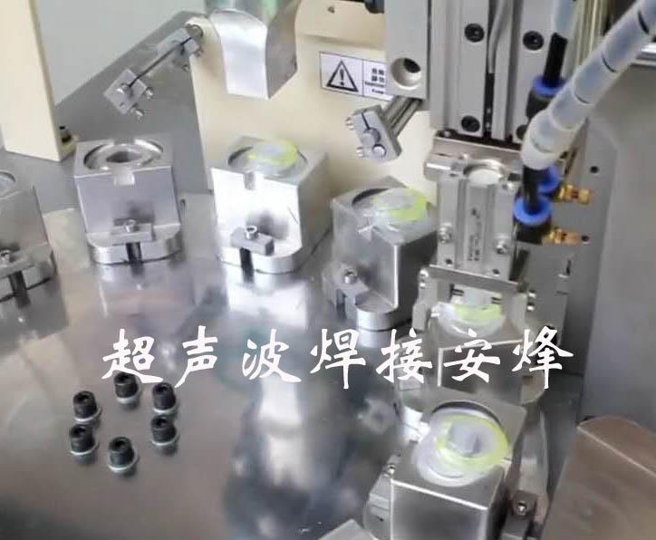 奶嘴盖单轴机械手超声波自动化转盘焊接