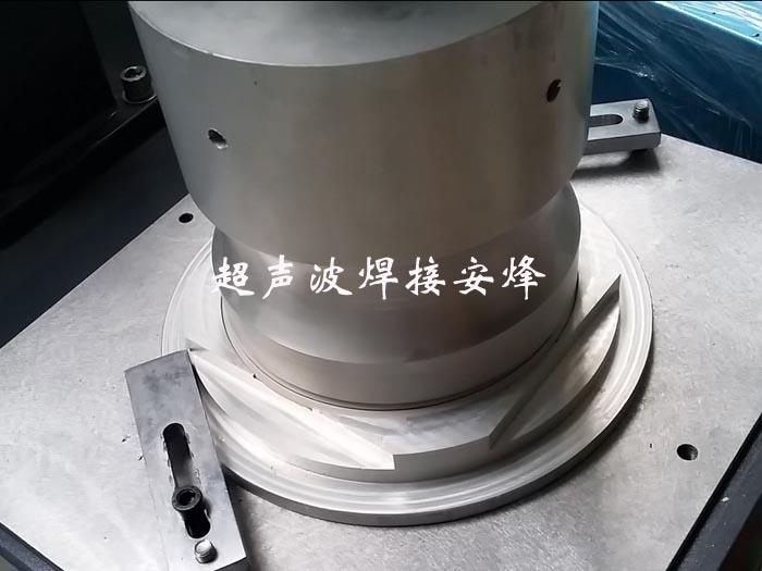 abs大圆盘底座上下壳超声波压合焊接模具