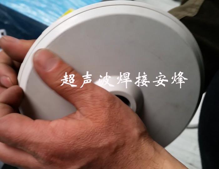 abs大圆盘底座上下壳超声波压合焊接