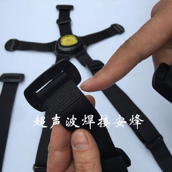 尼龙背包带超声波压合焊接机