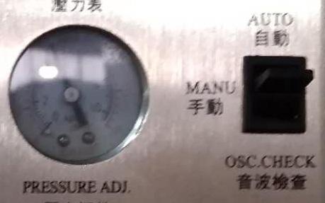 超声波焊接机没有打到自动状态