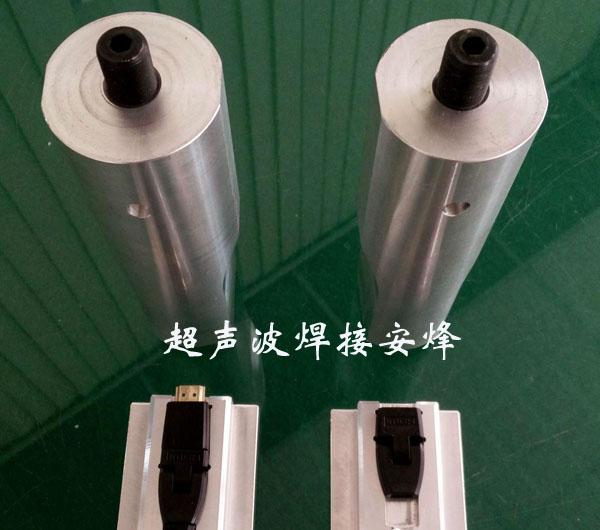 SD卡读卡器外壳超声波焊接机