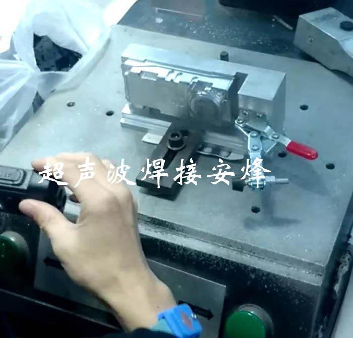电子产品外壳功能键按钮框组件超声波焊接