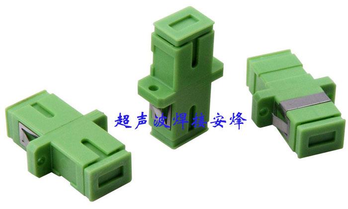 光纤适配耦合器超声波焊接机