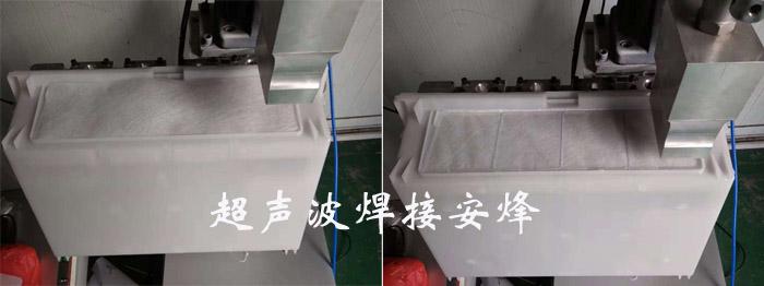 滑台可移动式底模非标超声波焊接