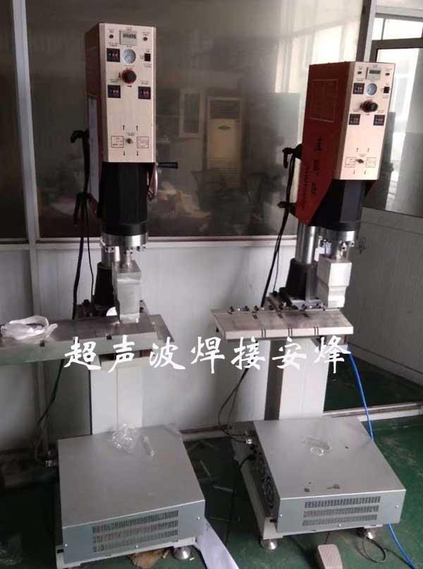 滑台可移动式底模非标超声波焊接机