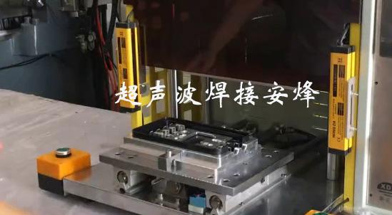 滑台式手机按键实心柱多点热熔铆点焊接机