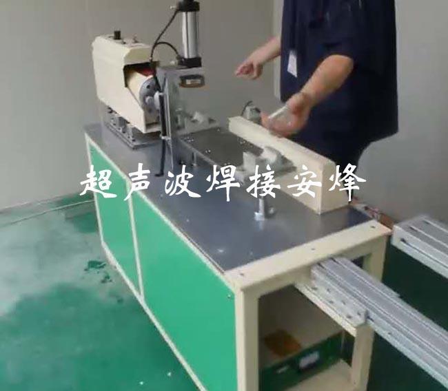 led护栏管卧式超声波焊接机