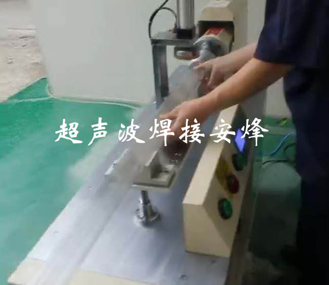 led护栏管堵头卧式超声波封口焊接
