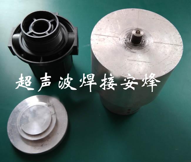 水处理多路控制阀组件超声波焊接模具