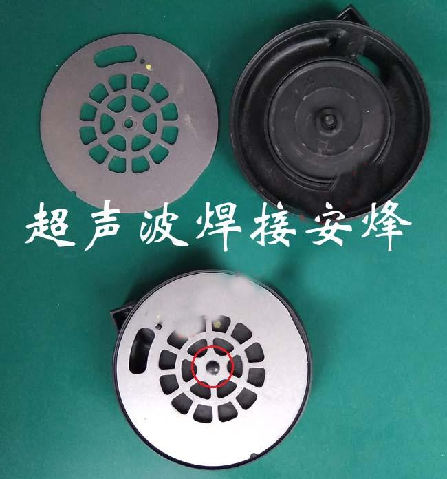 塑料件与金属件凸出实心柱超声波铆点压合焊接机