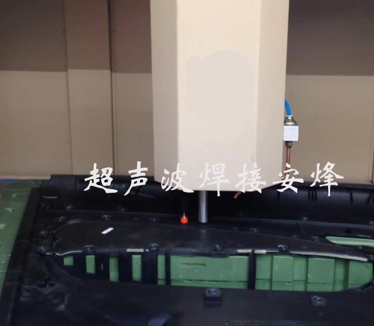 机械手汽车门板组件塑料柱超声波铆点焊接