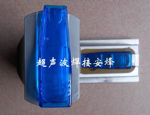 u盘塑料上下壳组件超声波焊接机
