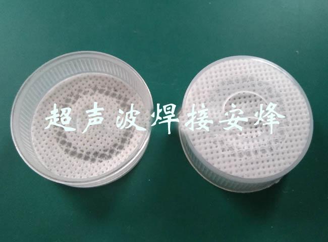 无纺布透气瓶盖密封盖超声波焊接机