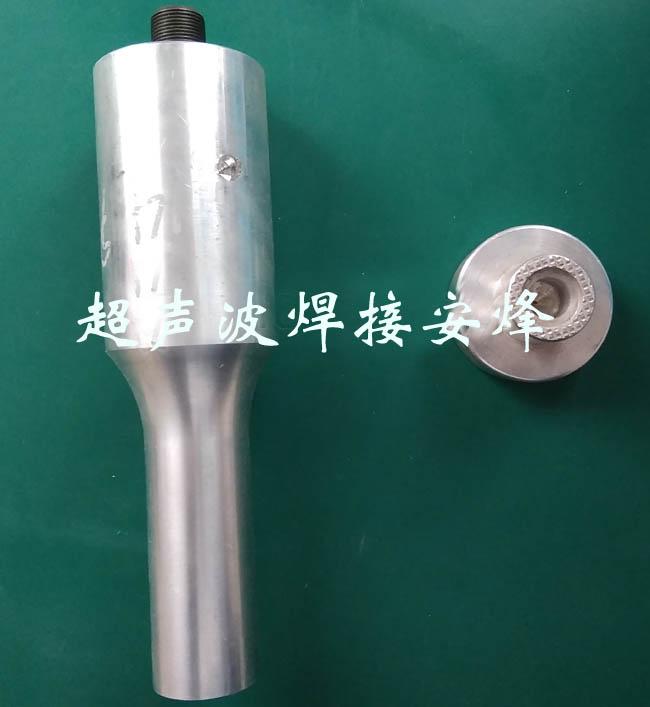 无纺布透气瓶盖密封盖超声波焊接模具