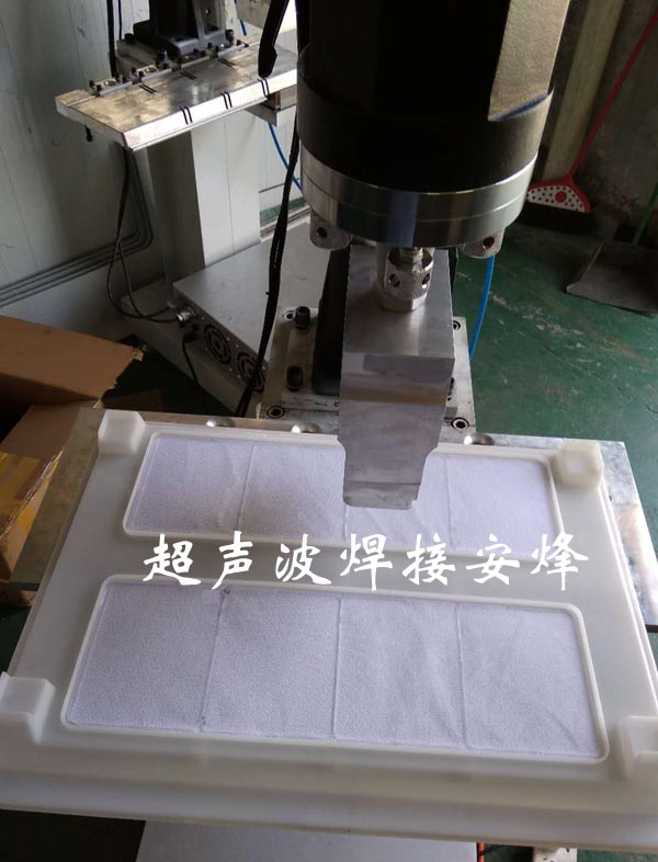 无纺布与塑料面板框超声波压合焊接机
