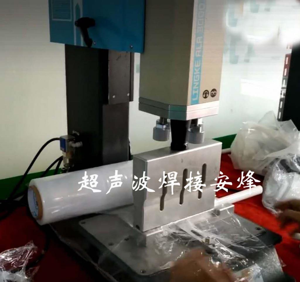 医疗器械塑料管组件超声波焊接模具