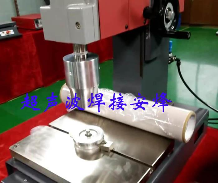 饮水机塑料过滤器配件超声波焊接