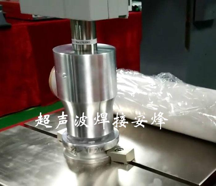 饮水机塑料过滤器配件超声波焊接模具