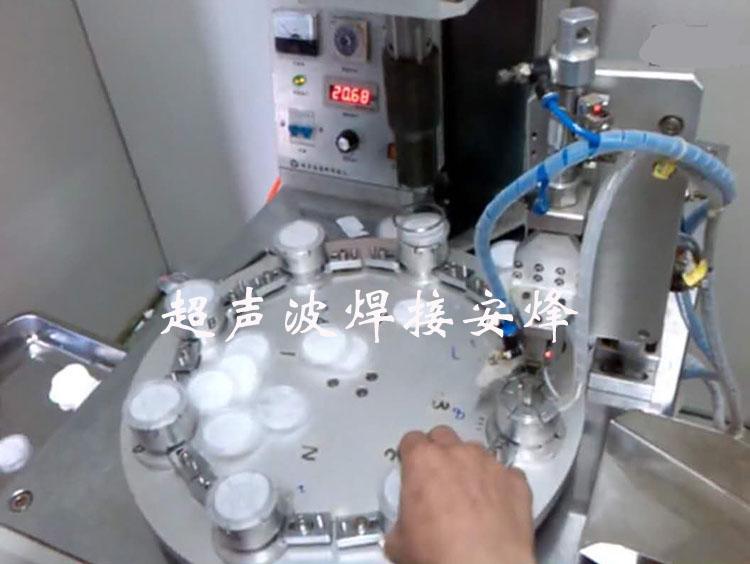药用过滤器外壳超声波转盘自动化焊接机