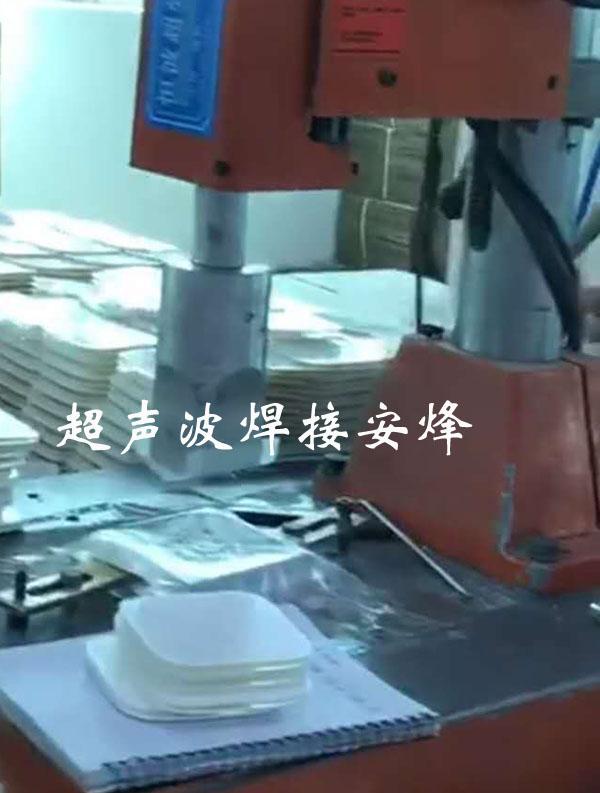 自动收线器收线盒塑料外壳超声波焊接模具