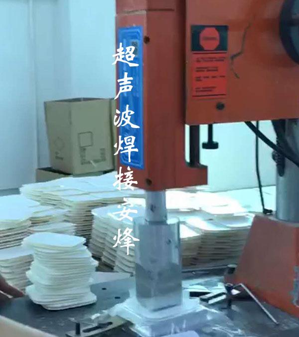 自动收线器收线盒塑料外壳超声波焊接
