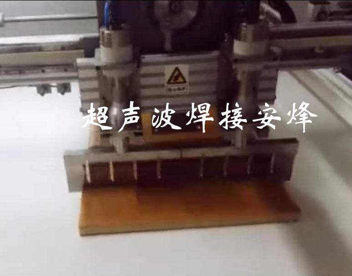 超声波面包蛋糕自动化切割分割