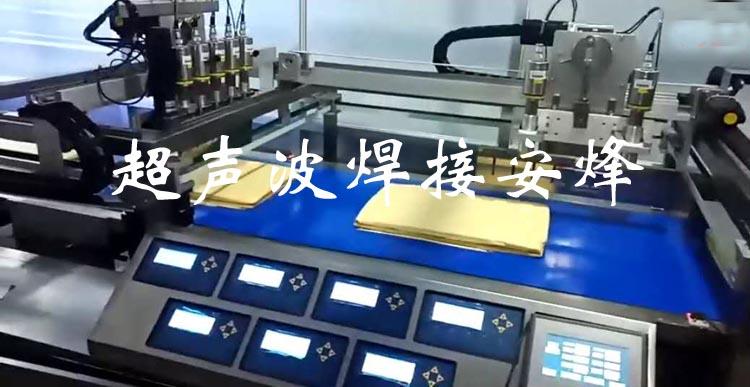 超声波面包蛋糕自动化切割分割机