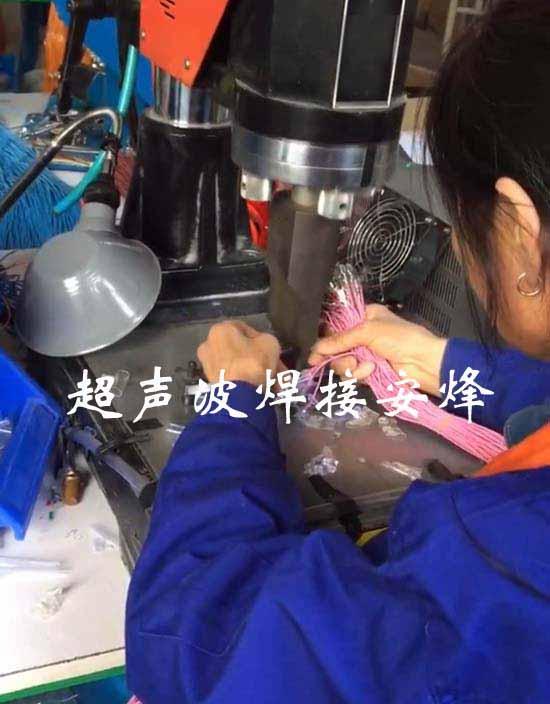 电动车线束pvc套管超声波焊接模具