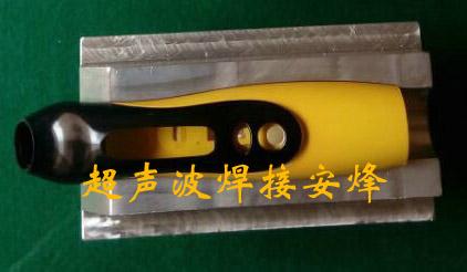 电动牙刷按钮盖超声波焊接