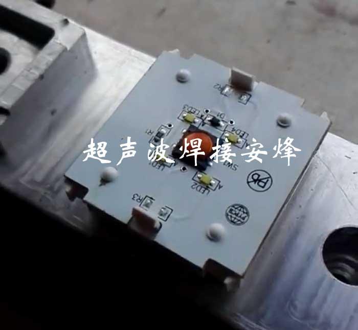 电梯塑胶配件双工位塑料热铆焊接机