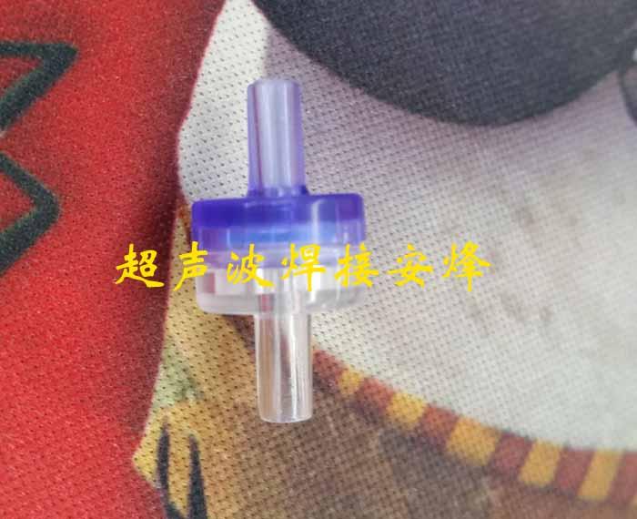 单向阀超声波焊接(常州)