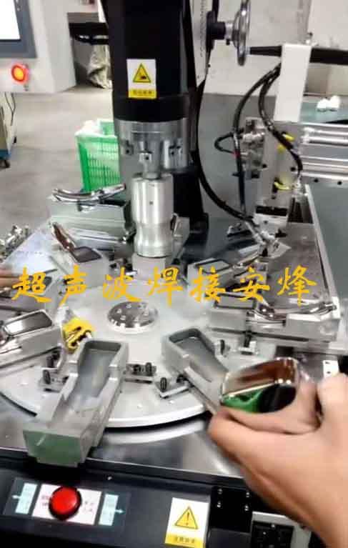 单轴机械手花洒莲蓬头外壳超声波自动化转盘焊接