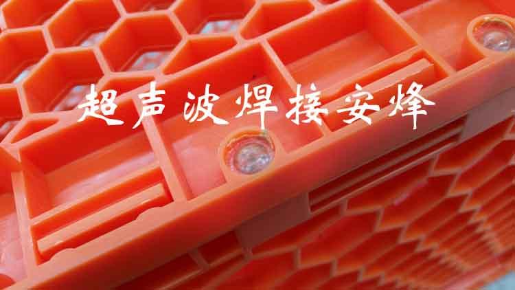 购物车塑料篮框组件手持式超声波铆点焊接