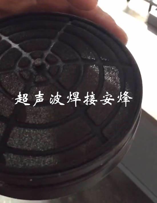 海绵与塑料塑胶件热熔热压焊接机